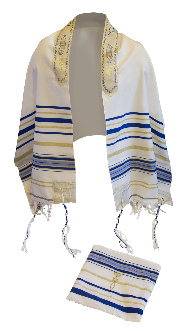 Messianic Prayer Shawl w/ Matching Bag