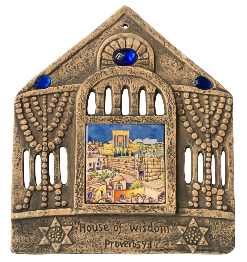 House of Wisdom with Color Tile Insert