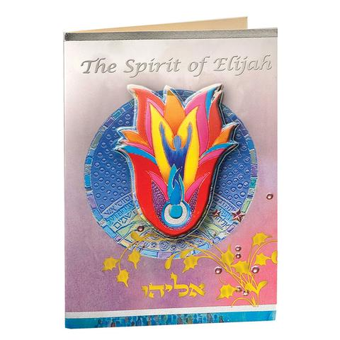 Encouragement/The Spirit of Elijah - 6 Pack