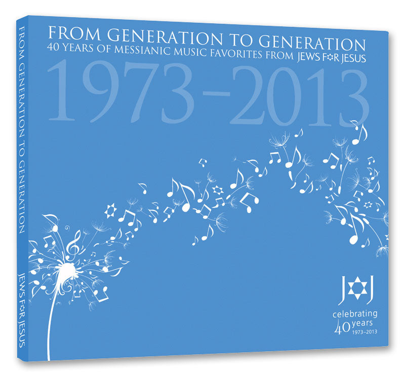 From Generation to Generation: 40 Years of Messianic Favorites