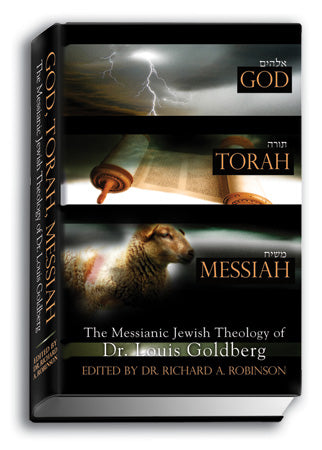 God, Torah, Messiah