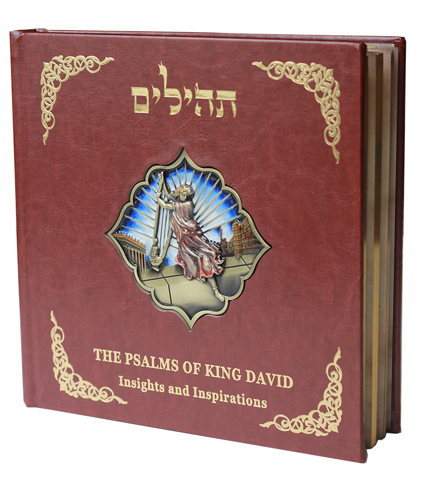 Psalms of King David