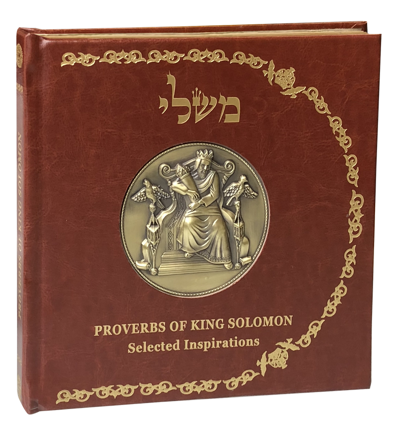 Proverbs of King Solomon