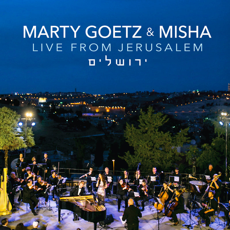 Marty and Misha: A Live Concert in Israel DVD