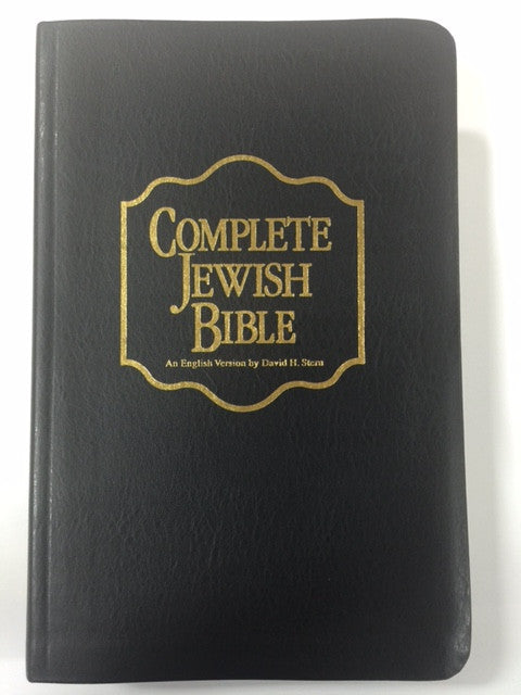 Complete Jewish Bible - Leather