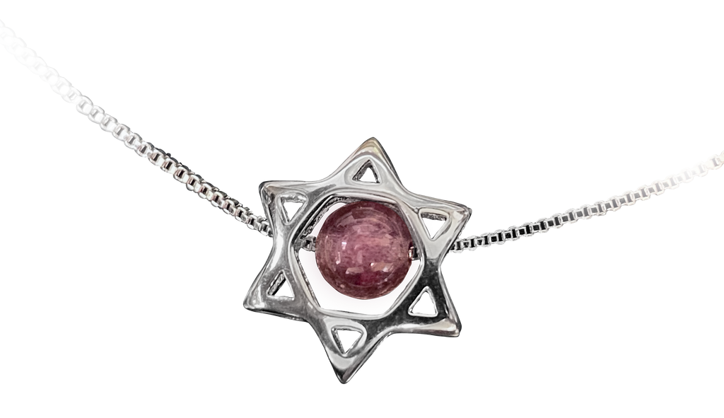Star of David with pink stone