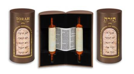 Torah Scroll in Leather Case