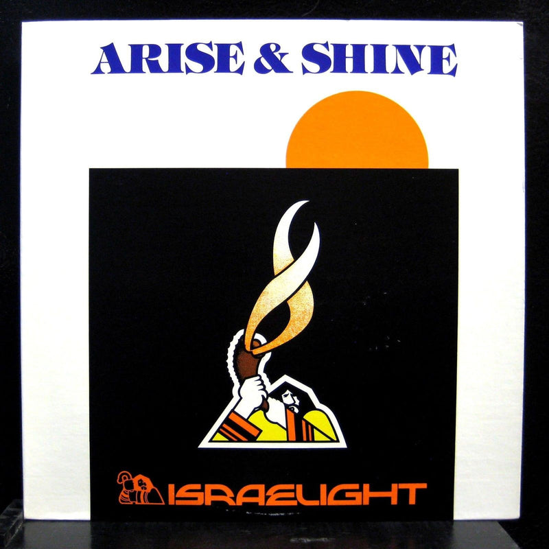 Arise & Shine - Israelight