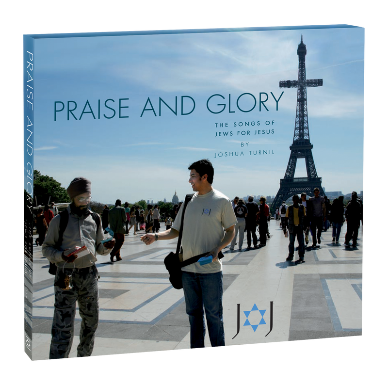 Praise and Glory CD