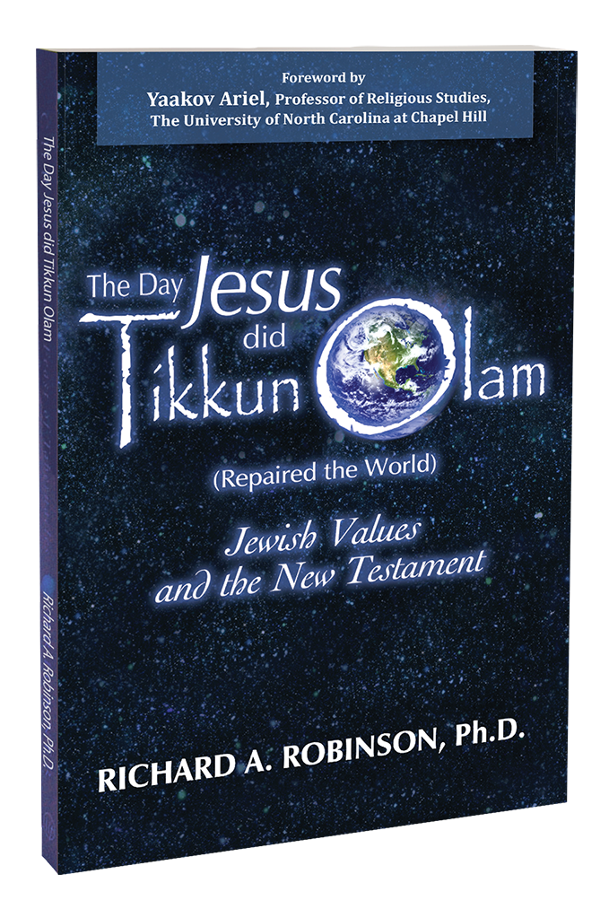 The Day Jesus Did Tikkun Olam
