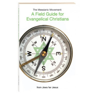 A Field Guide for Evangelical Christians