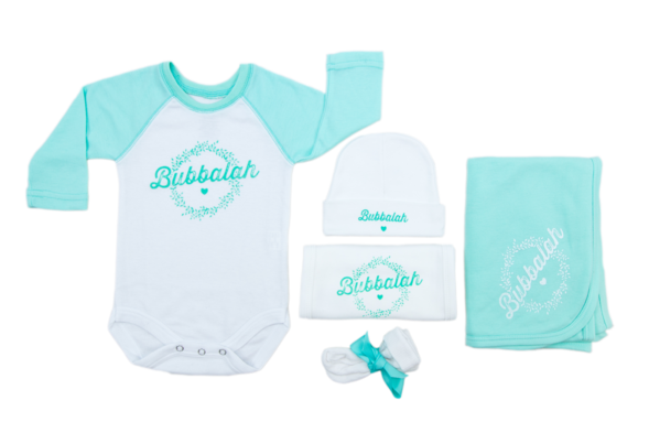 Bubbalah Gift Set