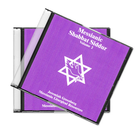 Messianic Shabbat Siddur CD