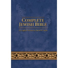 Complete Jewish Bible (Updated)