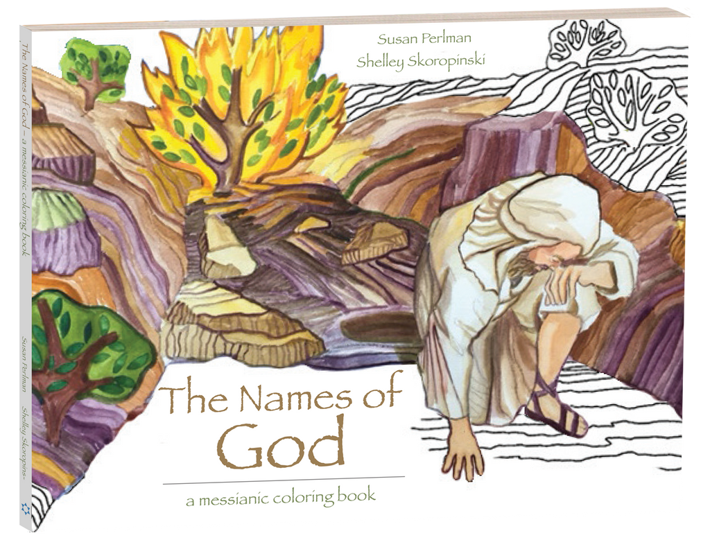 Names of God - Coloring Book