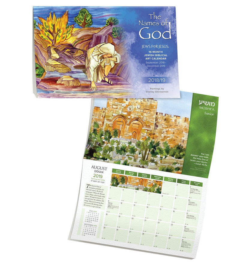 The Names of God Calendar 2018-19