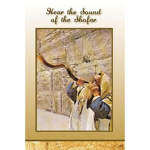 Hear the Sound of the Shofar. (6-PACK)