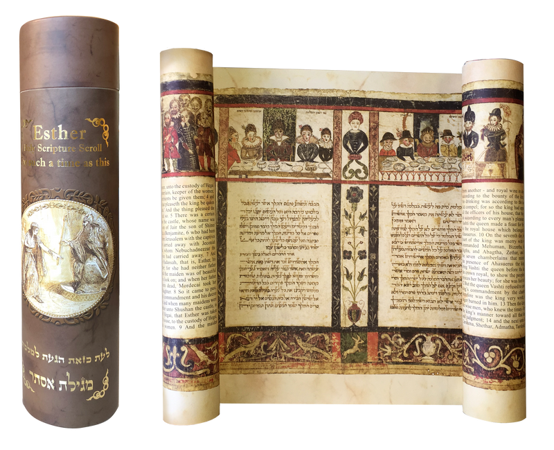 The Megillah Scroll of Esther - Feast of Purim