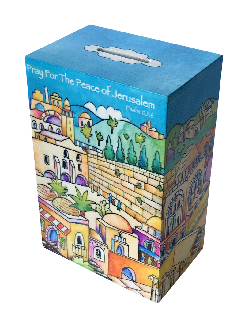 Jerusalem Artwork Tzedakah Box