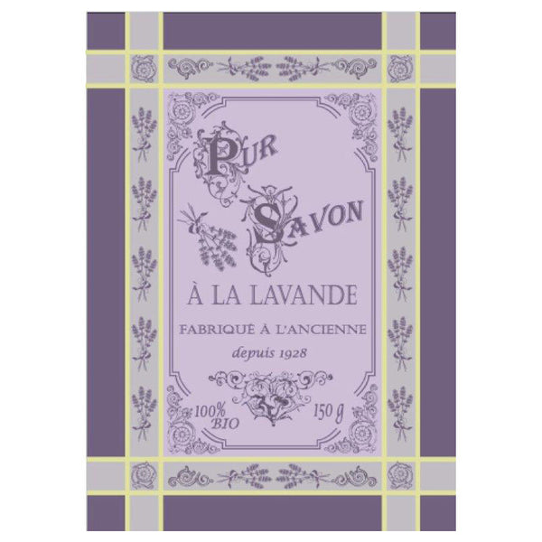 Lavandiere Plum French Jacquard Kitchen Towel by Montolivet