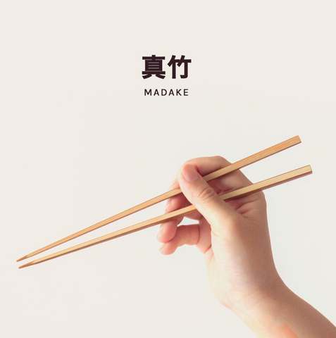 POJ Studio Bamboo Chopsticks Madake