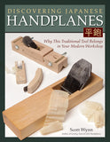 Discovering Japanese Handplanes