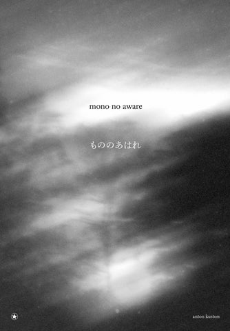 Mono No Aware - Limited Edition - Anton Kusters