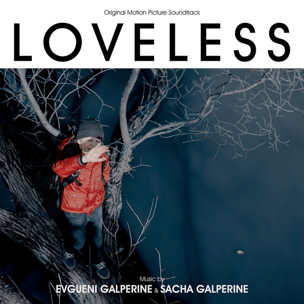 Loveless (CD)
