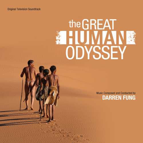 Great Human Odyssey, The