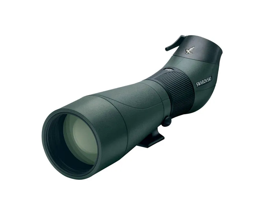 Swarovski ATS-65 HD Spotting Scope