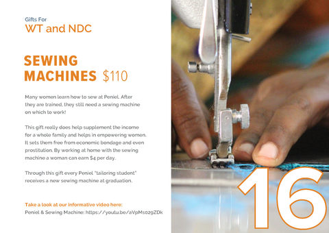 CC19 - #16 - Sewing Machines
