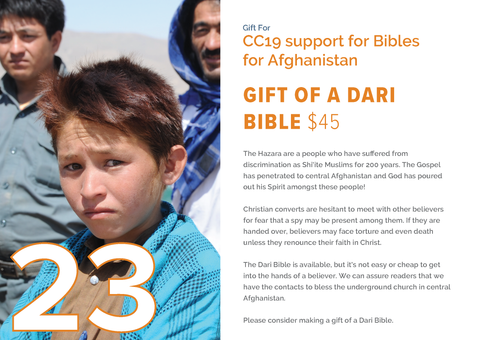 CC19 - #23 - Gift of a Dari Bible