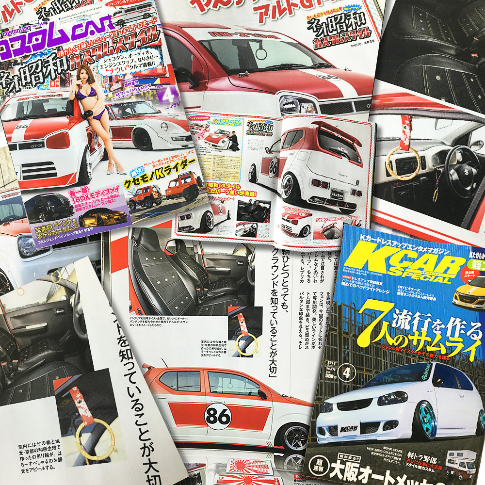 JDM Tsurikawa press coverage