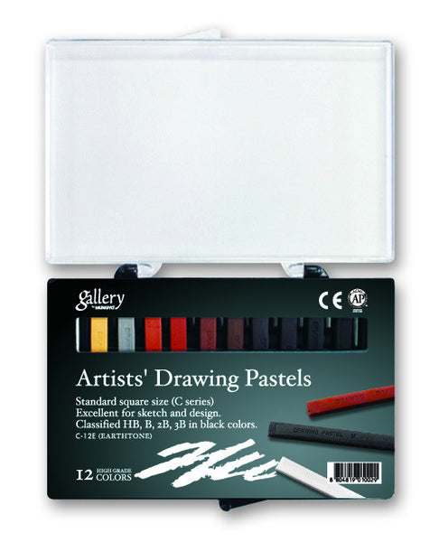 Gallery artists' drawing pastels (C)