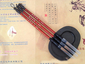 Jing Zhi Chinese Brush (精制狼毫)
