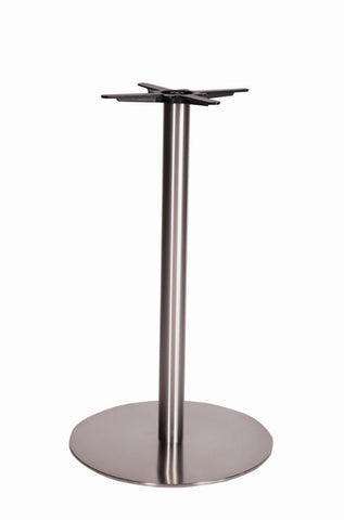 Danilo Round Poseur Height Medium Base Table Leg
