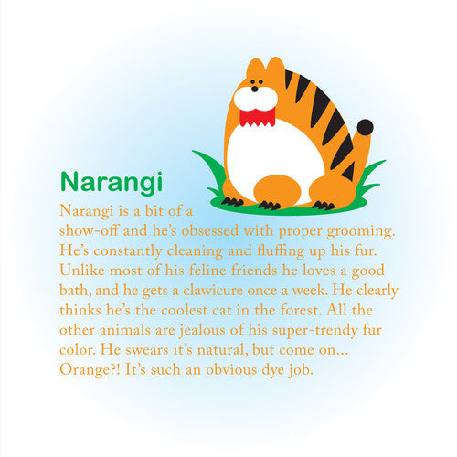 Beatrix NY Little Kid Pack: Narangi (Tiger)
