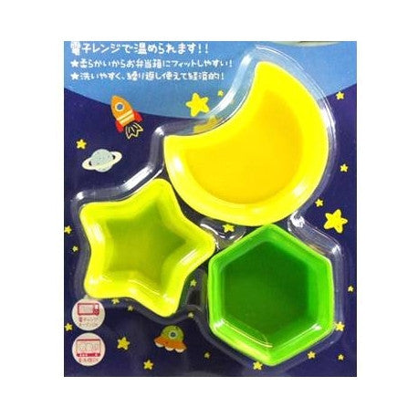 Bento Silicone Colorful Food Cups - Star & Moon