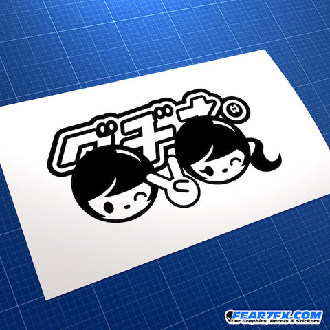 Manga Drift JDM Jap Car Vinyl Decal Sticker