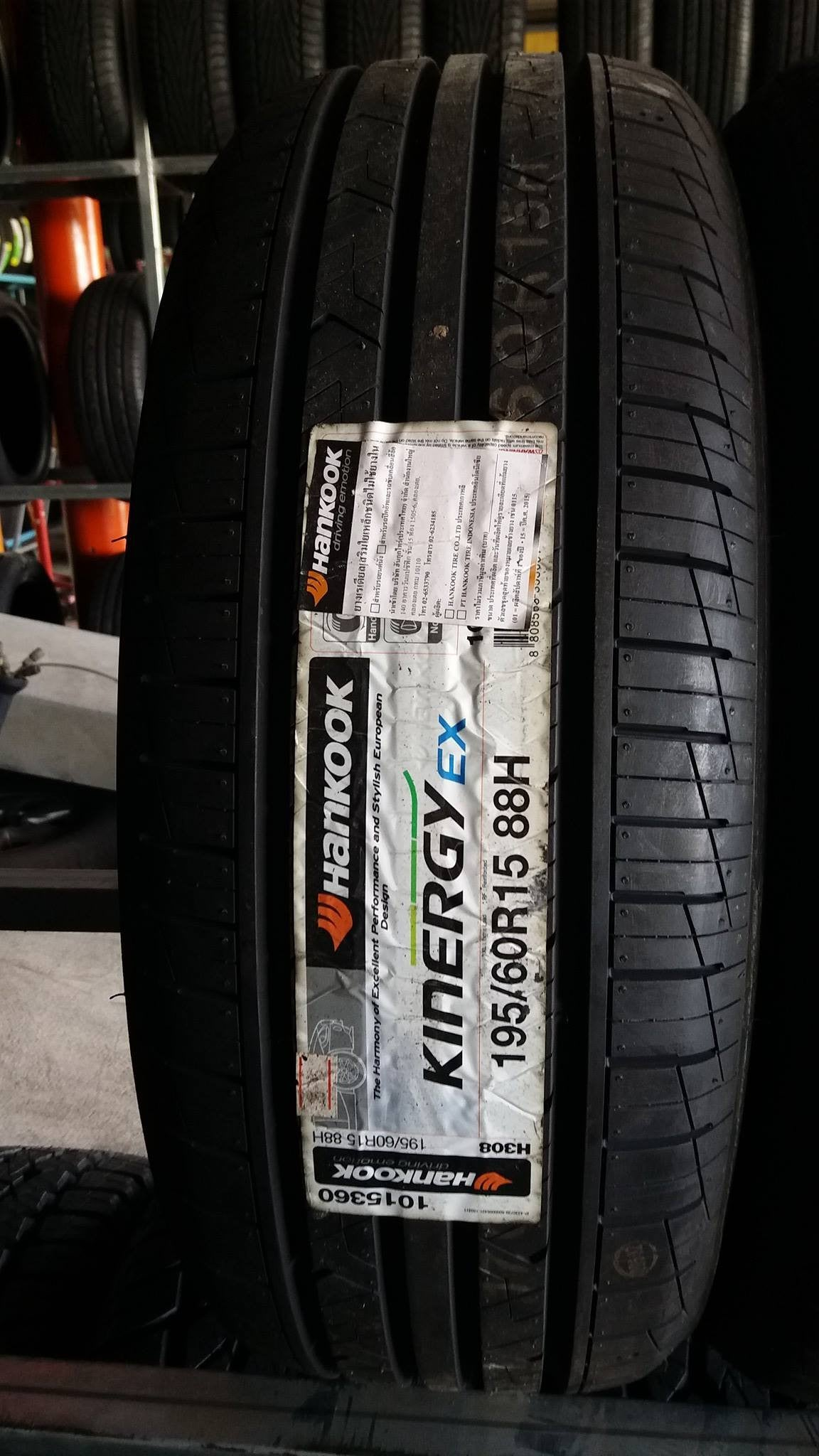 19560R15 88H Hankook KINERGY EX – Cheap Tires Online
