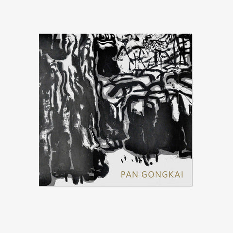 Pan Gongkai: Withered Lotus Cast in Iron