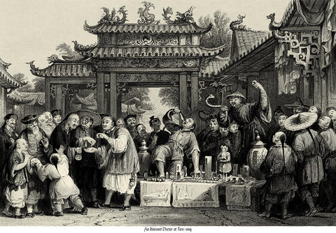 Chinese Empire - 36 fascinating pictures - 29.1 MB PDF file
