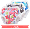 SWIM DIAPER - BOGO SALE