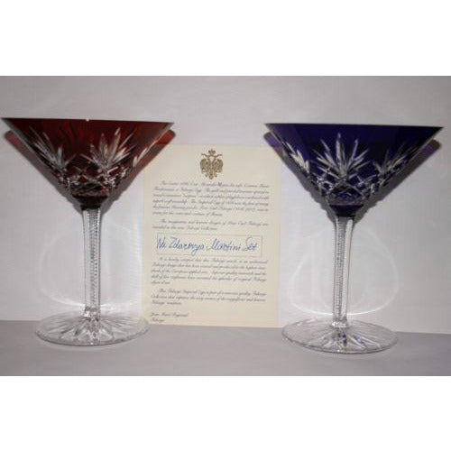 Faberge Martini Glasses set of 2 with the  original Faberge presentation case