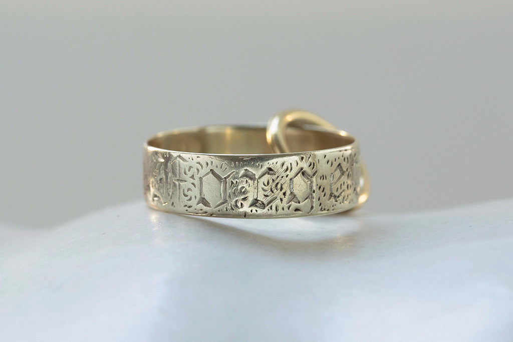 Forget Me Not Band with Split Ring