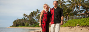 Get Dressed with Hilo Hattie: Luau Style