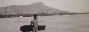 Surfing & The Hawaiian Culture