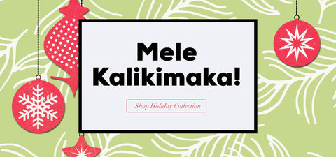mele kalikimaka isnt the only way to say merry christmas in hawaii share the warmth of the islands with hawaiis largest collection of holiday fare - Merry Christmas In Hawaii