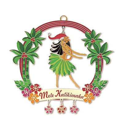 Island Hula Honeys Die Cut Ornament