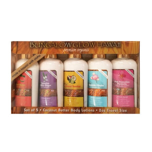 Bubble Shack Premium Organics Set of 5 - 2.5oz Coconut Butter Body Lotions